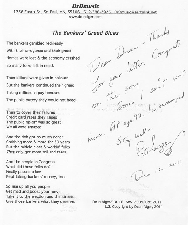 Bankers Greed Blues Lyrics